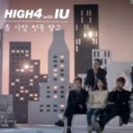 HIGH4, IU – 봄 사랑 벚꽃말고(Not Spring, Love or Cherry Blossoms)