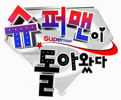s_logo2